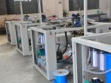 Máy cắt tia nước Elip E-30KW*38P-L150*300