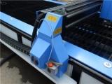 Máy cắt CNC plasma Elip-E-150*300-105A